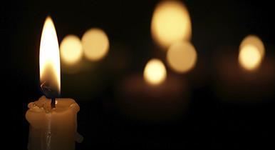La Oración de Protección, James DIllet Freeman